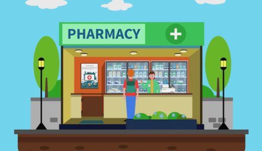 薬剤師の転職サイト・転職エージェントおすすめ5選【迷ったらこれです】