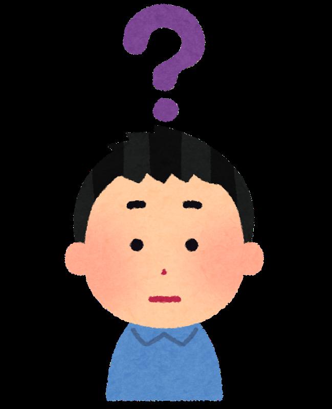 https://arc-palette.com/wp-content/uploads/2019/03/question_head_boy.png