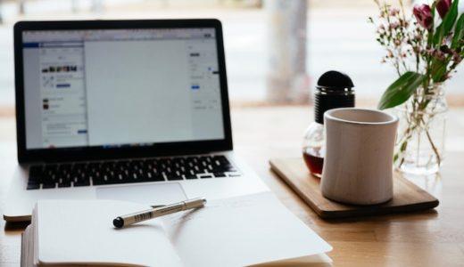 【宣言】ブログの毎日更新を実施する【目標:100日継続】